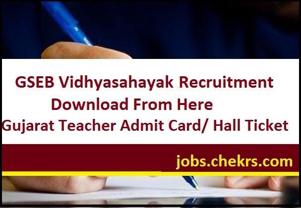 GSEB Vidhyasahayak Hall Ticket