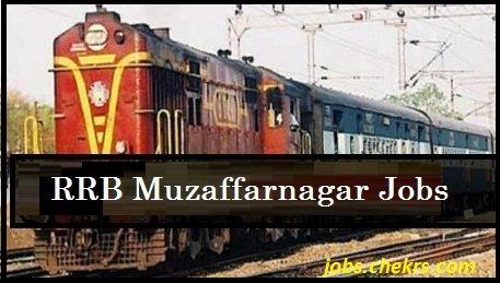 RRB Muzaffarpur Recruitment 2021