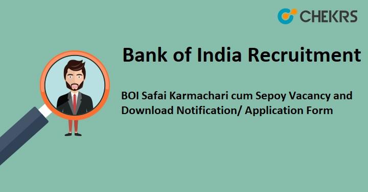 BOI Safai Karmachari Recruitment 2021