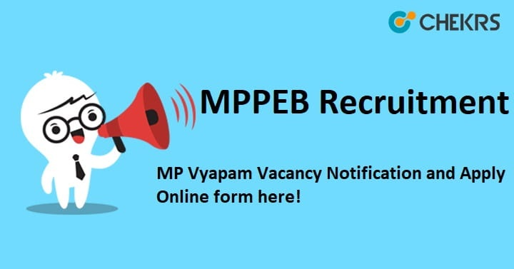 MPPEB AEGM DEGM Vacancy