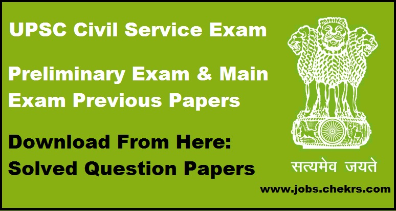 UPSC Civil Service Exam Previous Papers