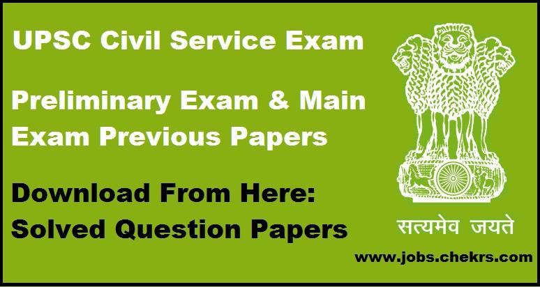 UPSC Civil Service Exam Previous Papers