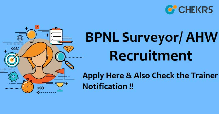 BPNL Surveyor Recruitment