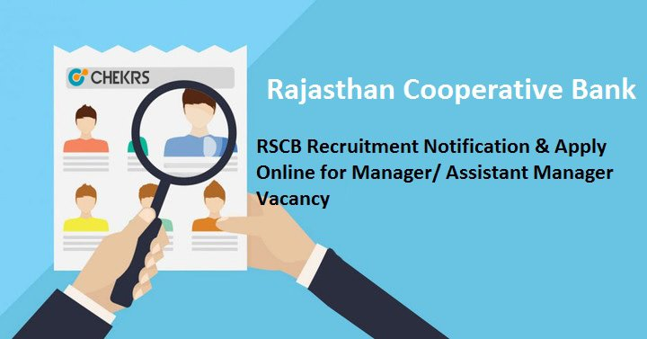 Rajasthan State Cooperative Bank Recruitment