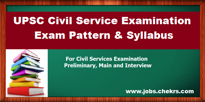 UPSC IAS Exam Pattern