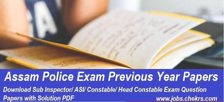 Assam Police Previous Question Papers