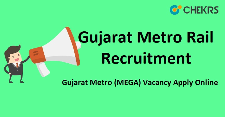 Gujarat Metro Manager Recruitment
