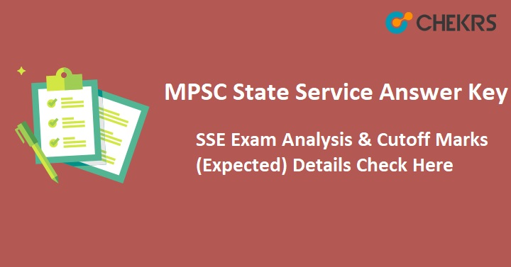 MPSC State Service Answer Key 2019