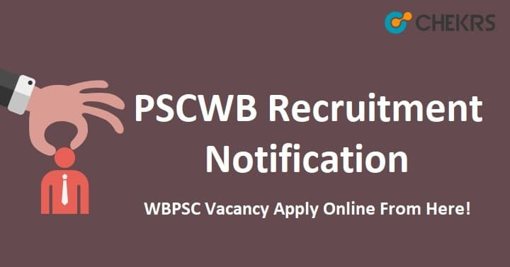 PSCWB Sub Inspector Recruitment