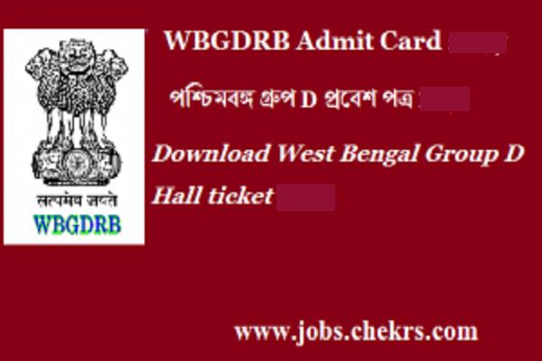 WBGRDB Admit Card 2021