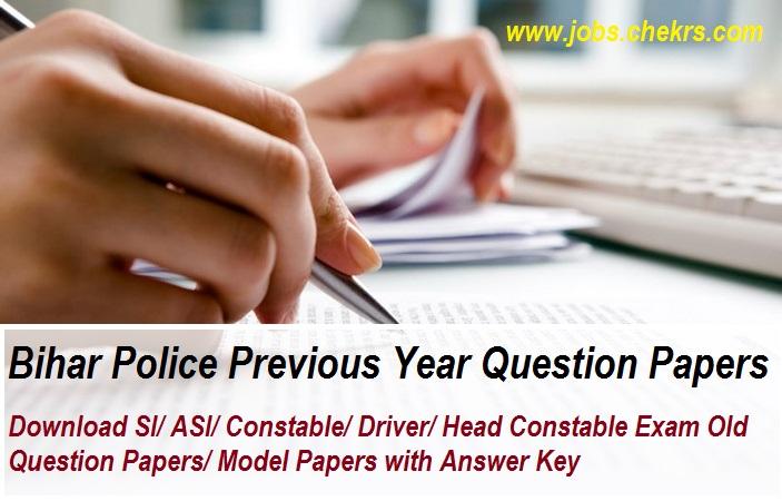 Bihar Police Exam Paper