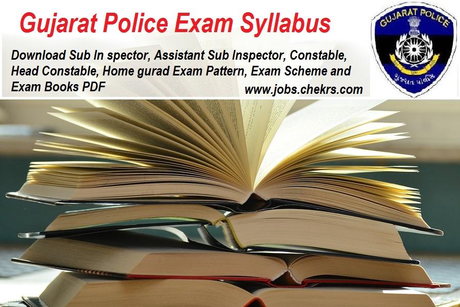 Gujarat Police Syllabus 2020