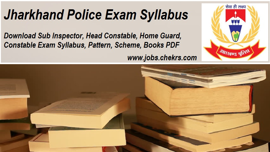 Jharkhand Police Exam Syllabus