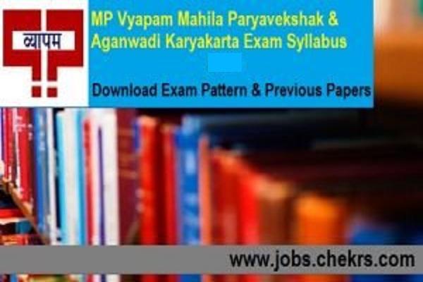 MP Mahila Paryavekshak Anganwadi Syllabus 2021