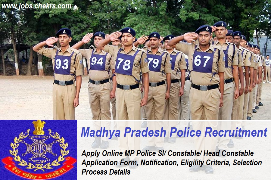 MP Police Recruitment 2021