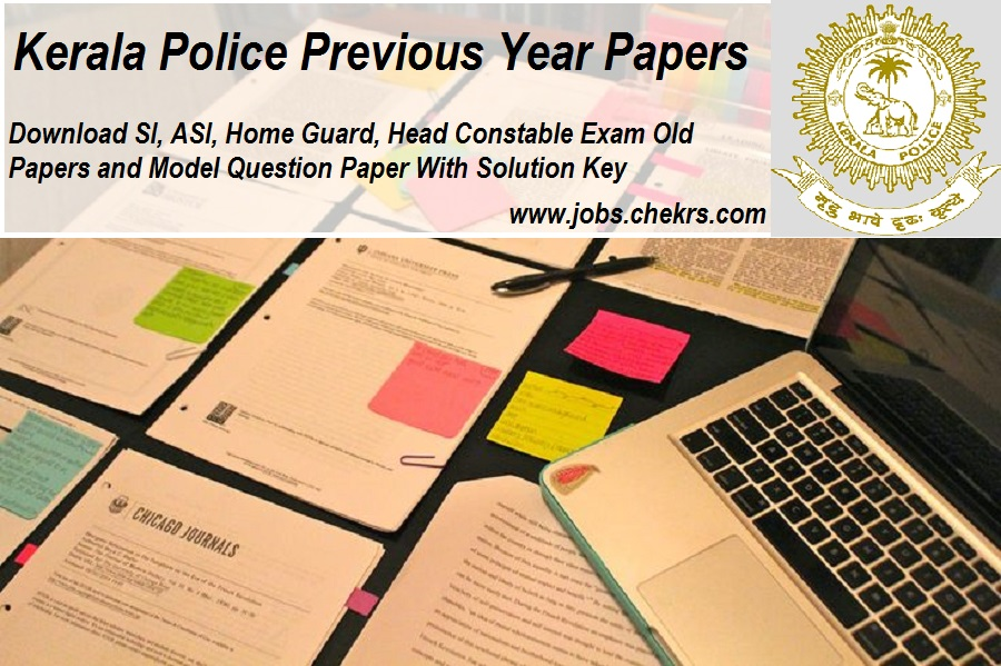 Kerala Police Previous Papers