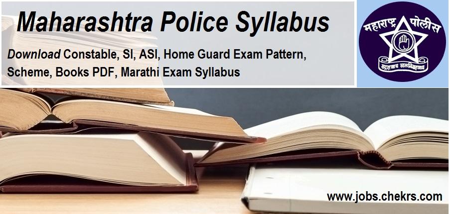 Maharashtra Police Exam Syllabus