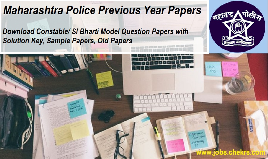 Maharashtra Police Previous Papers