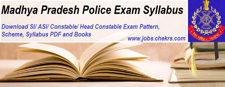 MP Vyapam Police Exam Syllabus