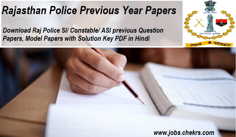 Rajasthan Police Previous Year Question Papers/ Download Raj Police Model Papers- SI/ Constable
