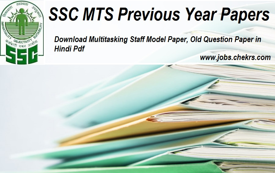 Ssc Je Previous Year Paper Pdf
