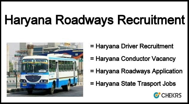 Haryana Roadways Recruitment 2020