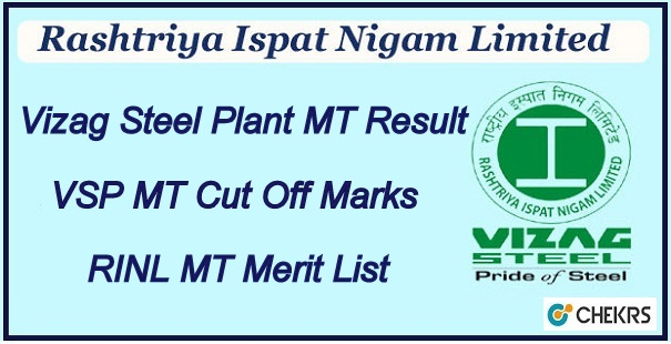 Vizag Steel Plant MT Result