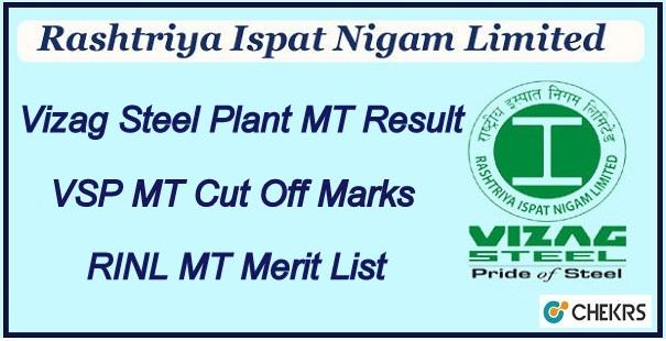 Vizag Steel Plant MT Result