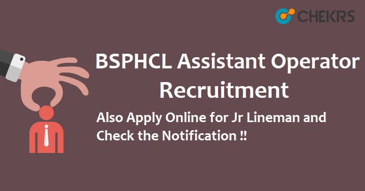 BSPHCL Assistant Operator Recruitment