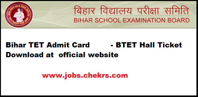 Bihar TET Admit Card 2021
