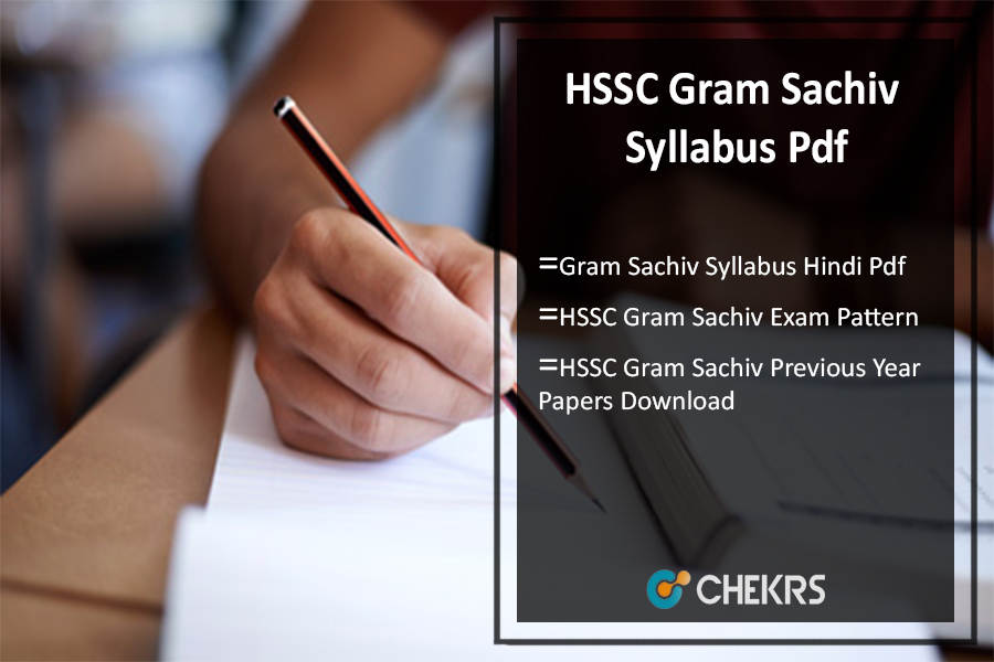 Recruitment pdf patwari hssc syllabus