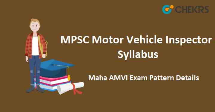 MPSC Motor Vehicle Inspector Syllabus