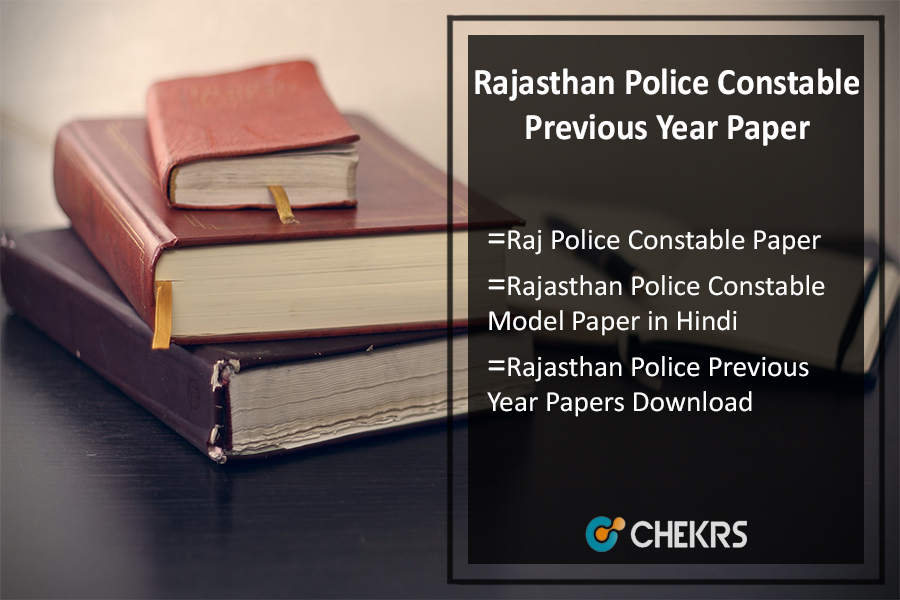Rajasthan Police Constable Previous Year Question Paper- Raj Police Model Papers in Hindi