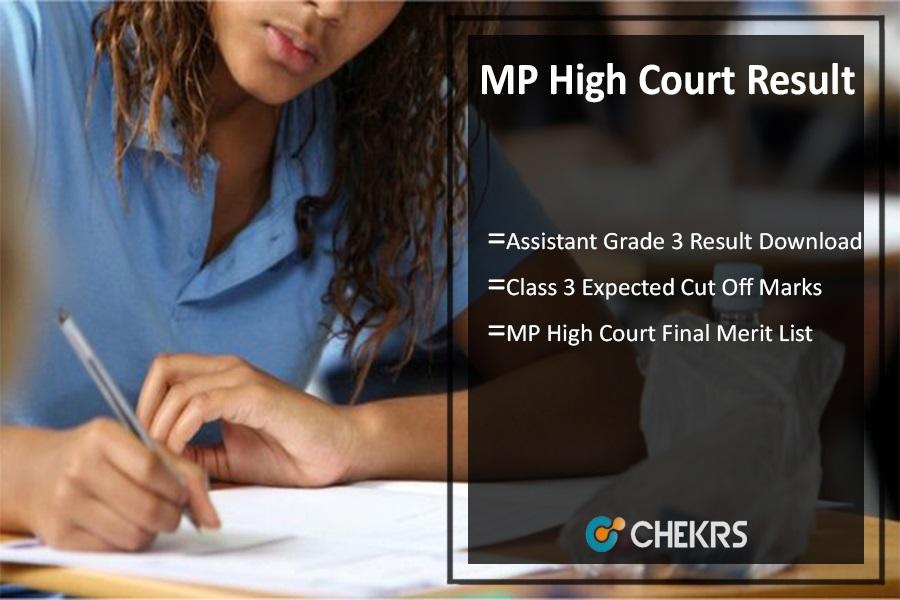 MP High Court Assistant Grade 3 Result Class 3 Cut Off, Merit List Download