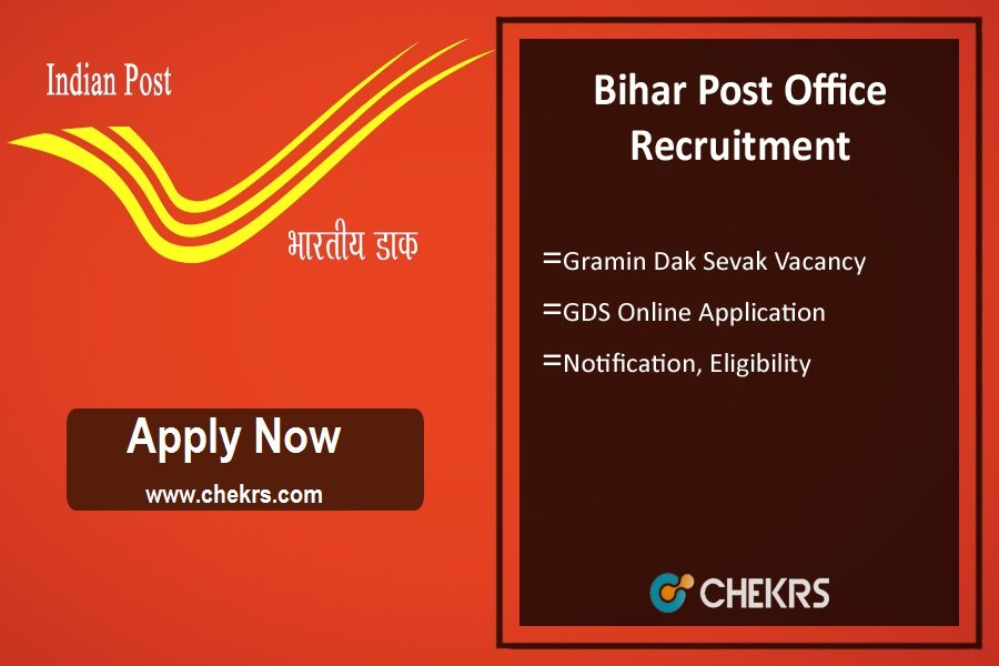 Bihar Post Office Recruitment- 1471 Gramin Dak Sevak (GDS) Vacancy