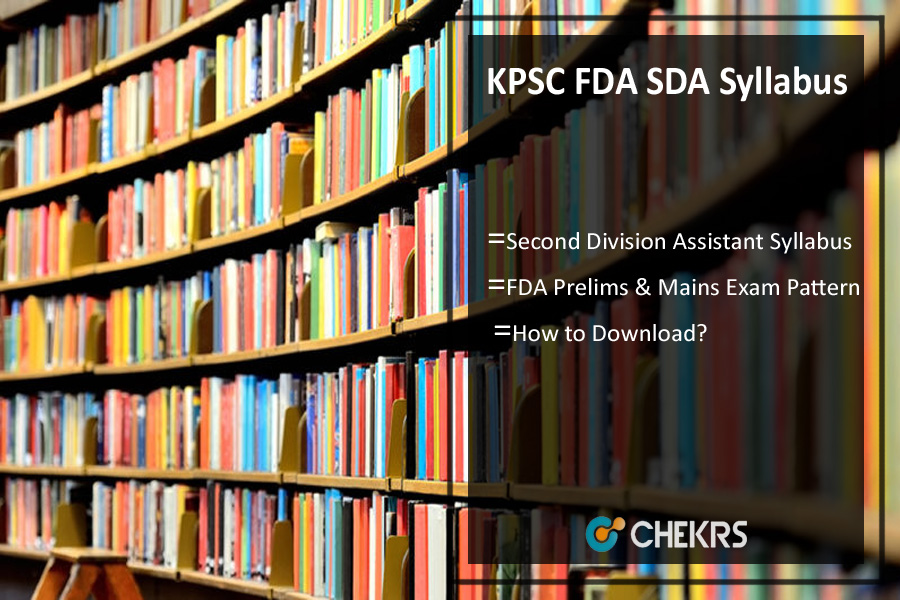 KPSC FDA SDA Syllabus- Prelims & Mains Exam Pattern @kpsc.kar.nic.in