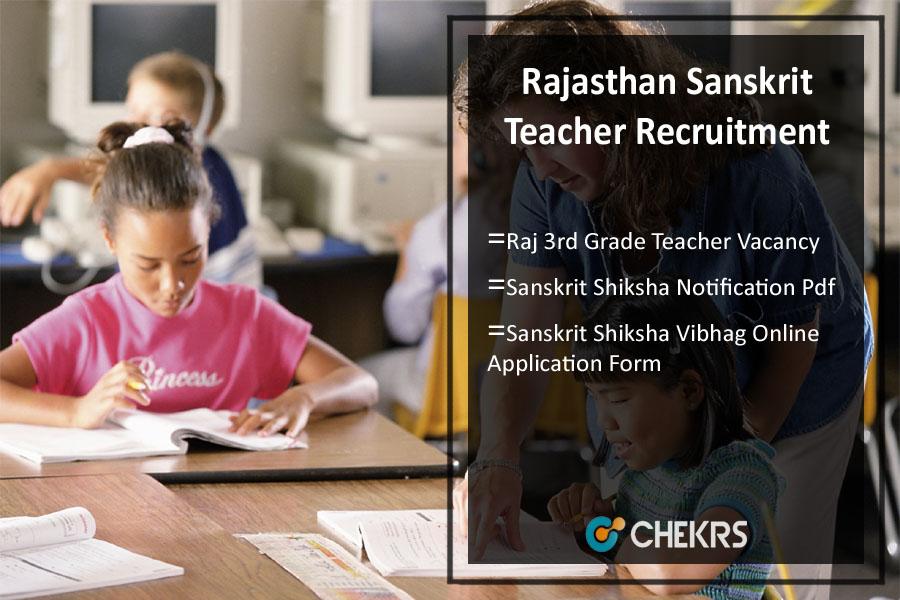 Rajasthan Sanskrit Teacher Recruitment 2021