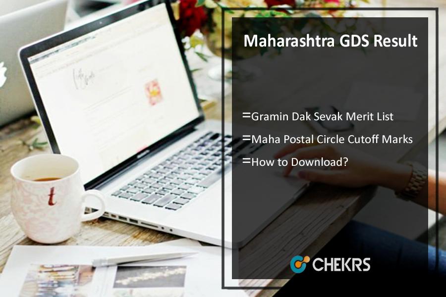 Maharashtra GDS Result 2021- Gramin Dak Sevak Merit List, Cutoff