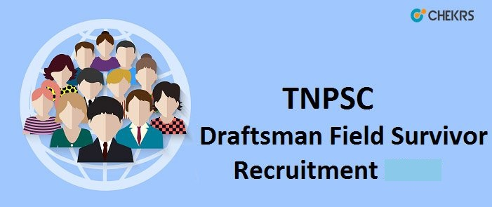 TNPSC Draughtsman Recruitment 2021