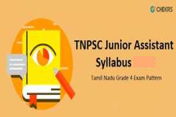 TNPSC Junior Assistant Syllabus 2021
