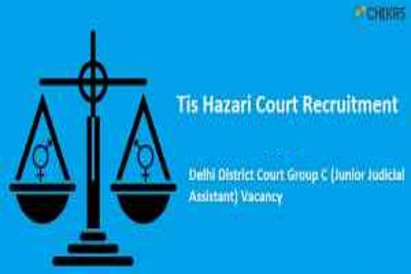 Tis Hazari Court Recruitment 2021
