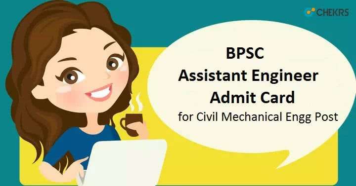 bpsc assistant engineer admit card