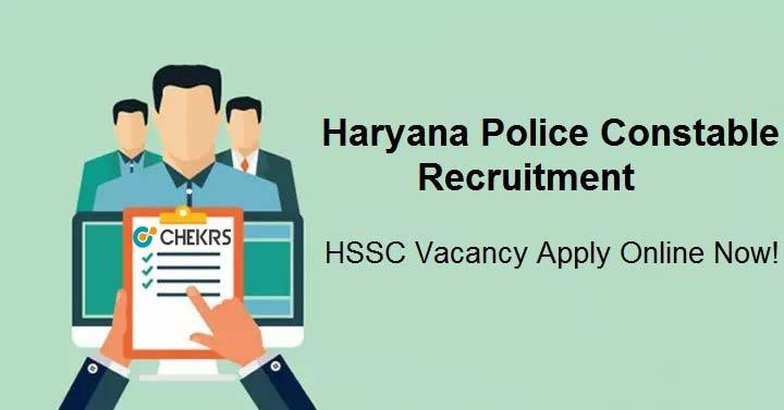 Haryana Police Constable Recruitment 2021
