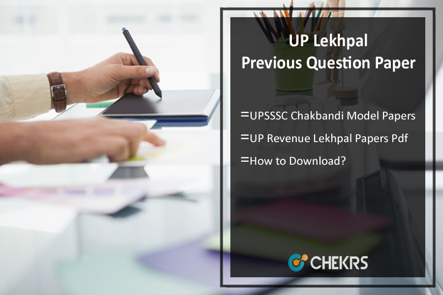 UP Revenue Lekhpal Question Papers