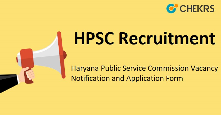 HPSC Recruitment 2021