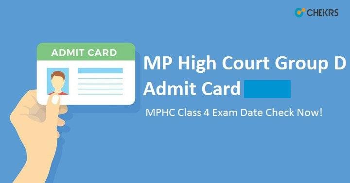 MP High Court Group D Admit Card 2021