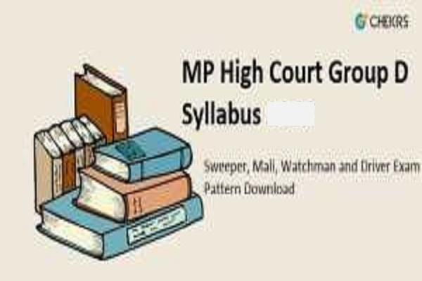 MP High Court Group D Syllabus 2021