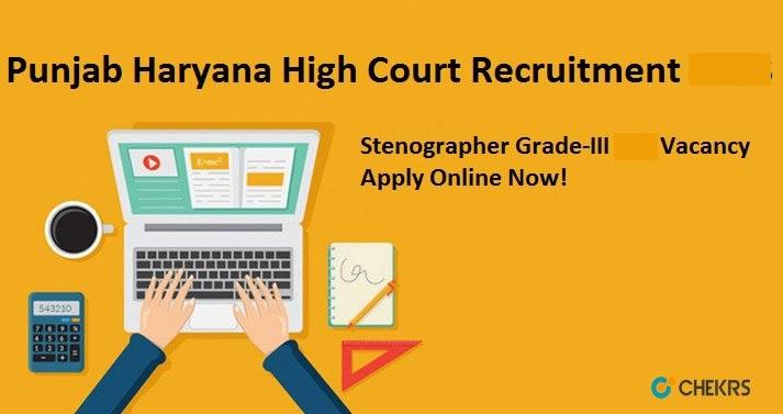 Punjab Haryana High Court Steno Recruitment 2021