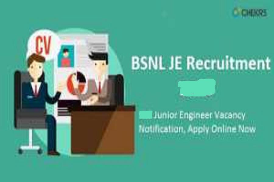 bsnl je recruitment 2021