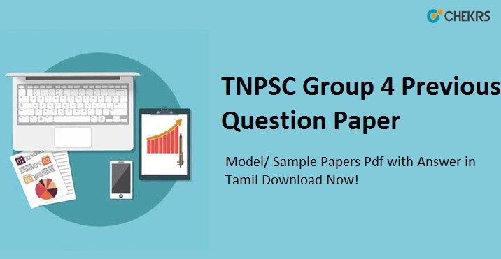 TNPSC Group 4 Previous Question Paper